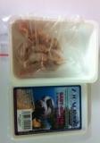Baby Mäuse 2-3 Tage Inhalt: 100 Stück
